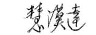 第三世多杰羌佛渡生成就-我母親唐婆婆得解脫